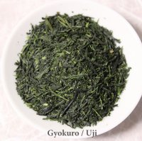 Gyokuro Fresh top High class Japanese green tea in Uji Kyoto 100g