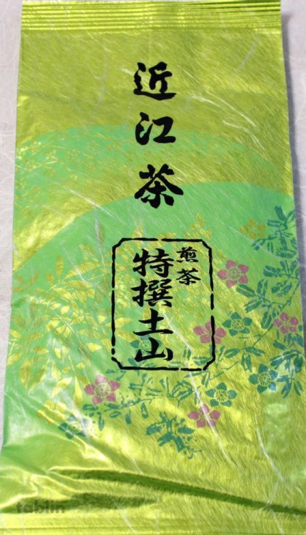 Photo4: Tokusen Sencha High class Japanese green tea in Tsuchiyama Shiga 100g