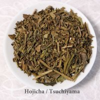 Jyo Hojicha High class roasted Japanese green tea in Tsuchiyama Shiga 200g