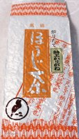 Photo4: Karigane Hojicha High class roasted Japanese green tea in Tsuchiyama Shiga 150g (4)