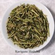 Photo1: Karigane Hojicha High class roasted Japanese green tea in Tsuchiyama Shiga 150g (1)