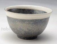 Shigaraki pottery Japanese soup noodle serving bowl black ginsai D135mm