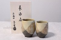 Hagi yaki ware Japanese tea cups pottery Kakebu Choun Nomitomi ki set of 2