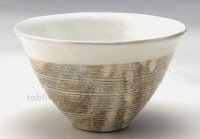 Shigaraki pottery Japanese soup noodle serving bowl kobiki D130mm