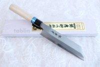 SAKAI TAKAYUKI Japanese knife INOX stainless Magnolia wood Mukimono kiritsuke