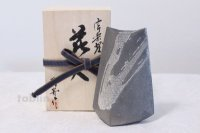 Shigaraki pottery Japanese vase Rin kanyu with wood box H 16cm