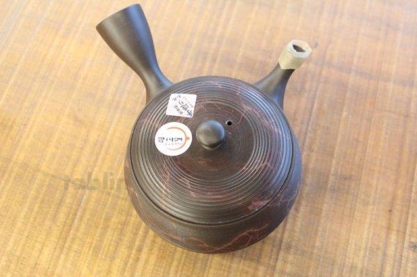 Photo2: Tokoname YT ware Japanese tea pot Gyokko ceramic tea strainer yohen syudei 300ml