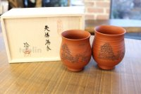 Tokoname Japanese yunomi tea cups Reiko red sansui landscape hand drilling