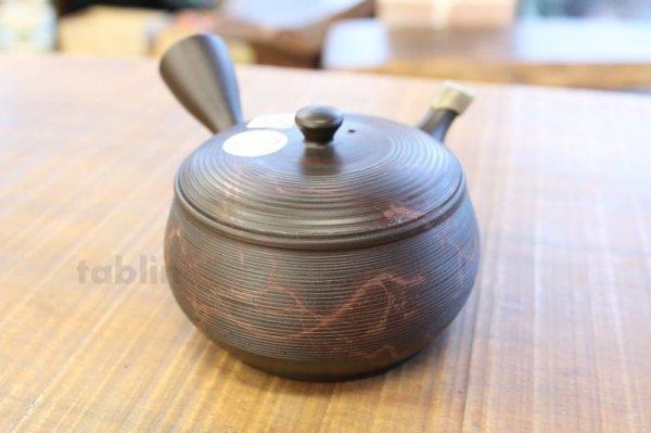 Photo1: Tokoname YT ware Japanese tea pot Gyokko ceramic tea strainer yohen syudei 300ml