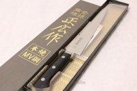MASAHIRO Japanese Knife MV honyaki Sujihiki slicer any size