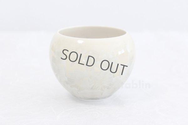Photo5: Kiyomizu Kyoto porcelain Hana-crystal Toua Japanese tea cup (set of 5)