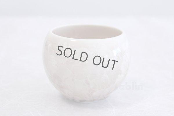 Photo4: Kiyomizu Kyoto porcelain Hana-crystal Toua Japanese tea cup (set of 5)