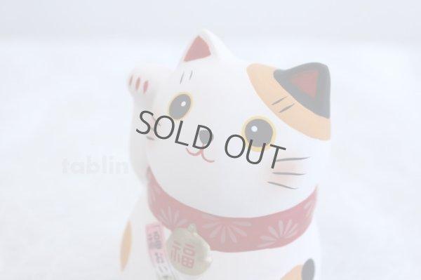 Photo1: Japanese Lucky Cat Tokoname yaki ware Porcelain Maneki Neko fukuoide 3.5inch