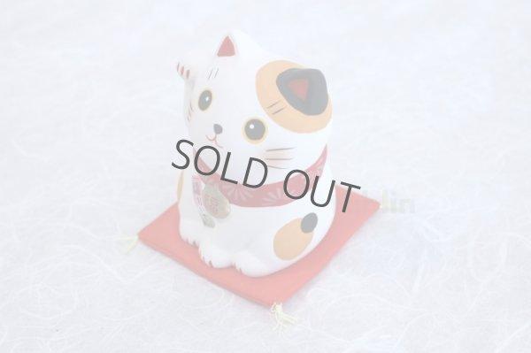 Photo3: Japanese Lucky Cat Tokoname yaki ware Porcelain Maneki Neko fukuoide 3.5inch