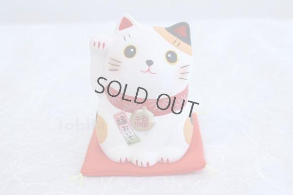 Photo2: Japanese Lucky Cat Tokoname yaki ware Porcelain Maneki Neko fukuoide 3.5inch