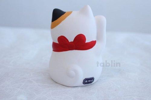 Other Images1: Japanese Lucky Cat Tokoname yaki ware Porcelain Maneki Neko fukuoide 3.5inch