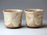 Hagi pottery sake tumbler hakeme 270ml set of 2