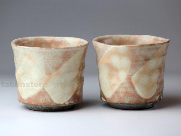 Photo1: Hagi pottery sake tumbler hakeme 270ml set of 2