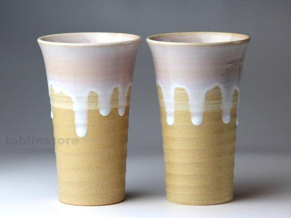 Photo1: Hagi pottery sake tumbler high shizuku shochu 360ml set of 2