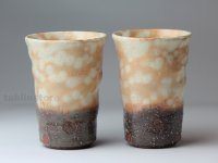 Hagi pottery sake tumbler high chinshu gohonte 360ml set of 2