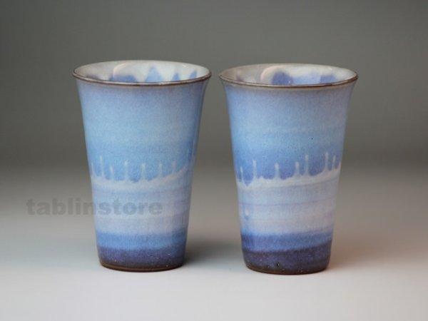 Photo1: Hagi pottery sake tumbler high sazanami 240ml set of 2