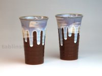 Hagi pottery sake tumbler high sora shochu 360ml set of 2