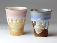 Hagi pottery sake tumbler high  shizuku sora 280ml set of 2