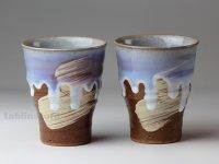 Hagi pottery sake tumbler high sora p 280ml set of 2