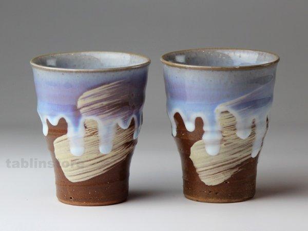 Photo1: Hagi pottery sake tumbler high sora p 280ml set of 2