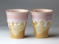 Hagi pottery sake tumbler high shizuku p 280ml set of 2