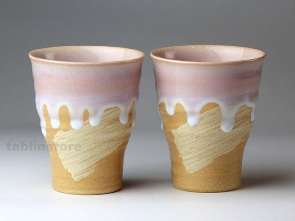 Photo1: Hagi pottery sake tumbler high shizuku p 280ml set of 2