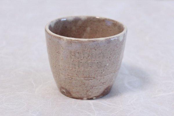 Photo1: Hagi Senryuzan climbing kiln Japanese pottery tumbler Sobachoko hai ni set of 2