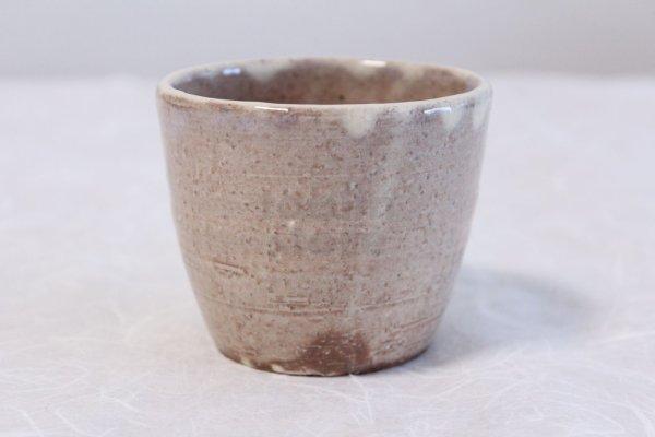 Photo5: Hagi Senryuzan climbing kiln Japanese pottery tumbler Sobachoko hai ni set of 2