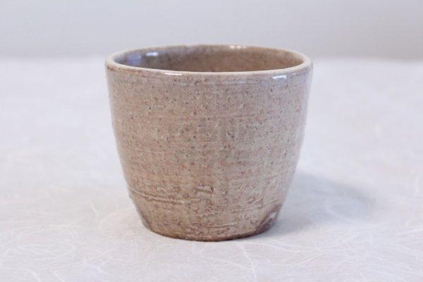 Photo4: Hagi Senryuzan climbing kiln Japanese pottery tumbler Sobachoko hai ni set of 2