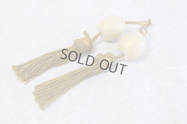 Photo1: Weight for Japanese hanging scroll FUCHIN stone Kutani porcelain gold pearl-like
