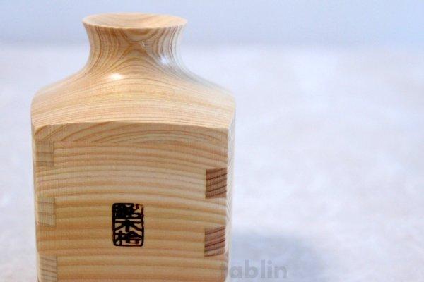 Photo5: Takumi Kaku Japanese wooden Sake bottle & cups hinoki cypress set of 4 Gift