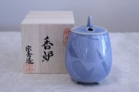 Kutani Porcelain Japanese incense burner Ginsai yon blue H12cm