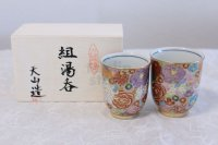 Kutani Porcelain Hanazume kumi flower m3 Japanese tea cup (set of 2)