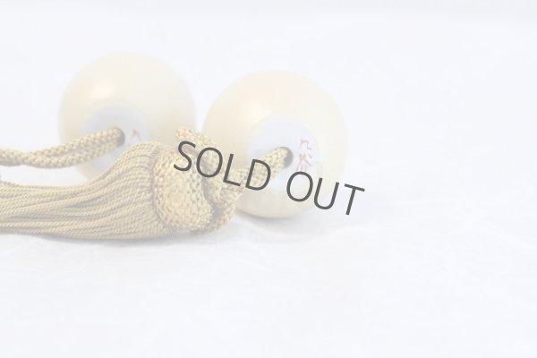 Photo4: Weight for Japanese hanging scroll FUCHIN stone Kutani porcelain gold pearl-like