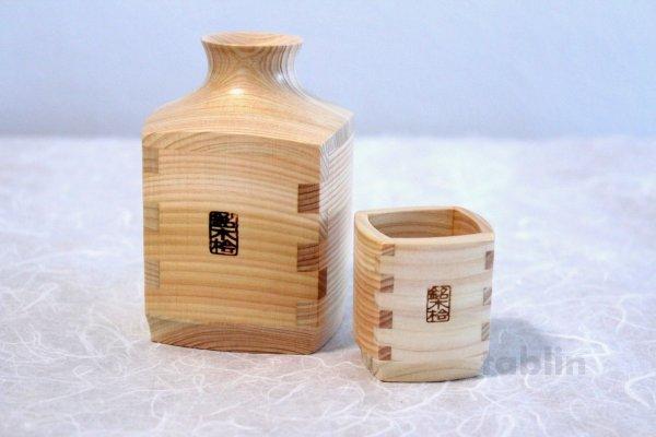 Photo2: Takumi Kaku Japanese wooden Sake bottle & cups hinoki cypress set of 4 Gift