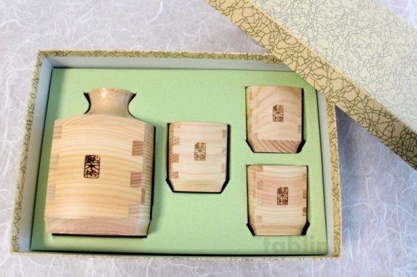 Photo1: Takumi Kaku Japanese wooden Sake bottle & cups hinoki cypress set of 4 Gift