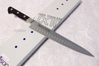 Misono UX10 SWEDEN STAINLESS Kitchen Japanese Knife salmon dimple Carving slicer