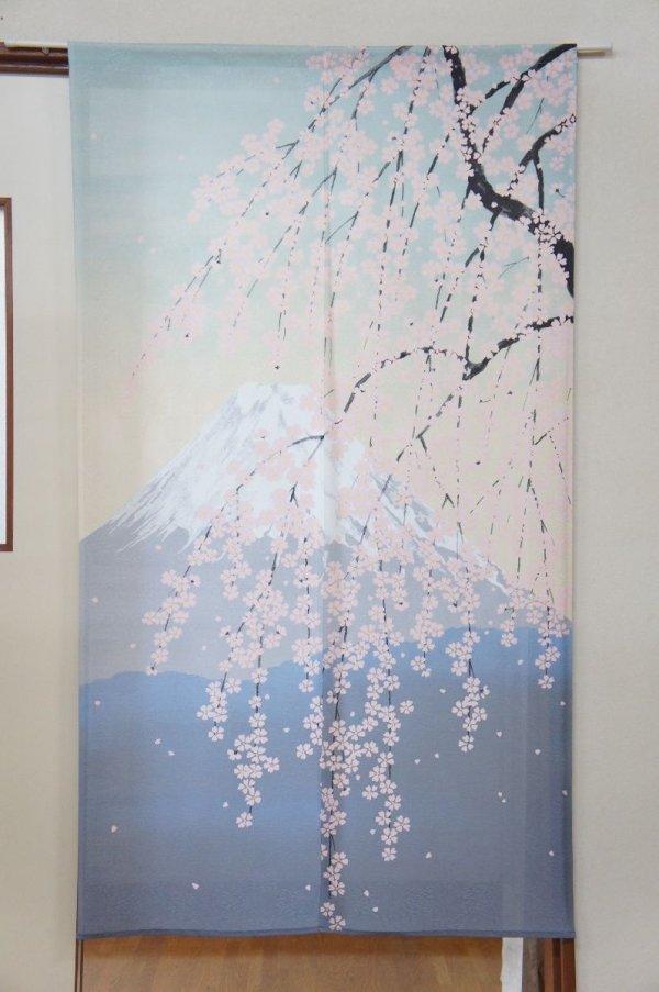 Photo1: Noren CSMO Japanese door curtain mt.fuji sakura cherry  85 x 150cm