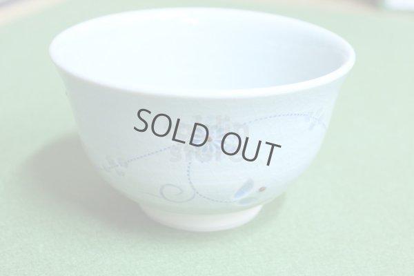 Photo1: Kiyomizu porcelain Japanese matcha tea bowl chawan Minoru seiji mishima karakusa