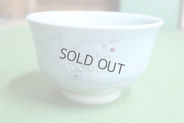 Photo2: Kiyomizu porcelain Japanese matcha tea bowl chawan Minoru seiji mishima karakusa