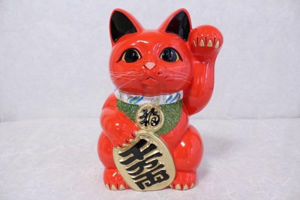Photo1: Japanese Lucky Cat Tokoname ware YT Porcelain Maneki Neko koban left red H25cm