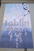 Photo4: Noren CSMO Japanese door curtain mt.fuji sakura cherry  85 x 150cm (4)
