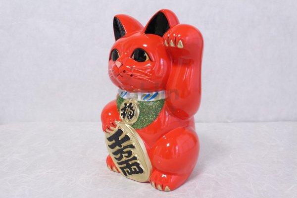 Photo2: Japanese Lucky Cat Tokoname ware YT Porcelain Maneki Neko koban left red H25cm