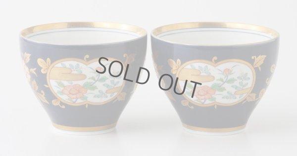 Photo1: Hasami porcelain Yunomi Japanese tea cup Koimari kinsai (set of 2)