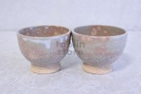 Hagi ware Senryuzan climbing kiln Japanese tea cups kumidashi set of 2